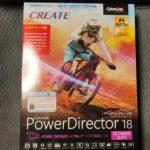 PowerDirector 18 Ultimate Suite買ってみた感想【レビュー】